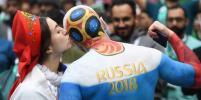 Самые забавные и необычные костюмы болельщиков ЧМ-2018