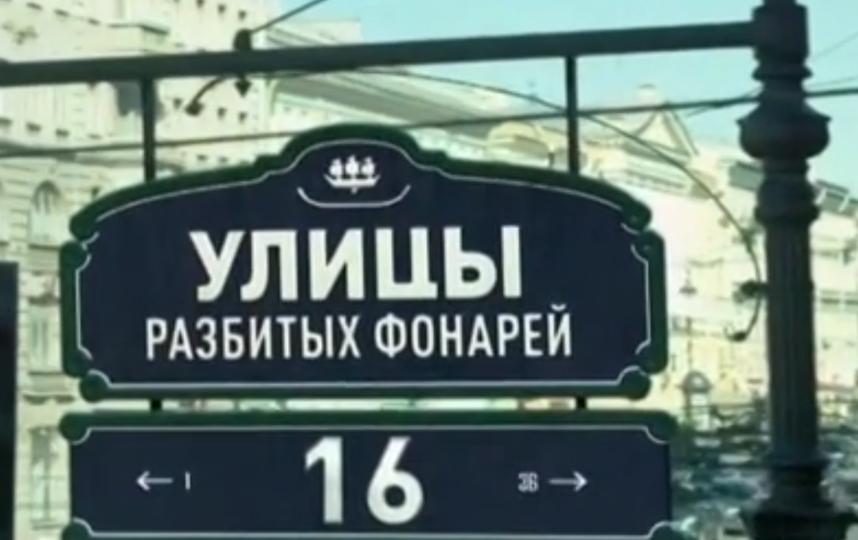 Кадры из сериала. Фото Скриншот Youtube