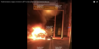 Страшное ДТП на Кутузовском проспекте: четыре авто и трое погибших