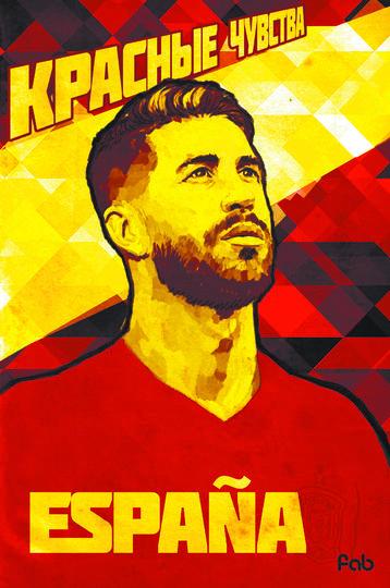Защитник сборной Испании Серхио Рамос. Фото Фабрицио Биримбелли
