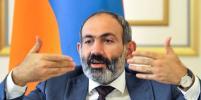 В Армении закрыли уголовное дело в отношении Пашиняна