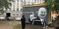 Граффити с Черчесовым и подписью Шнурова появилось в Петербурге