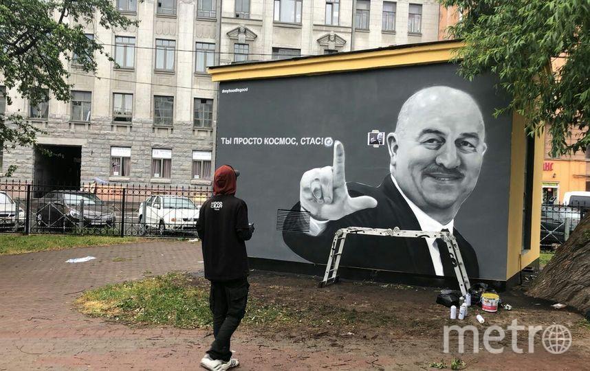 Граффити с Черчесовым. Фото HoodGraff