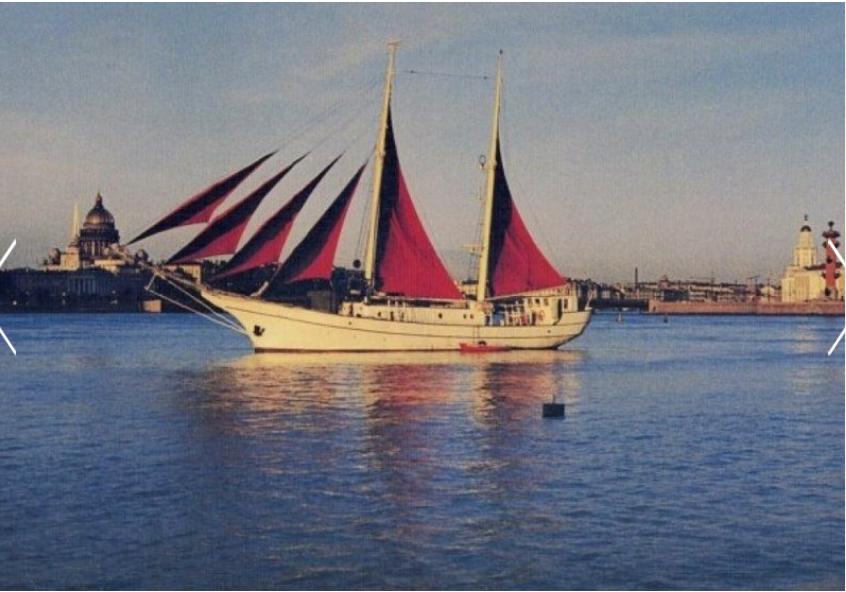 """Шхуна """"Надежда"""". Фото предоставлено представителями яхт-клуба Петербурга."""