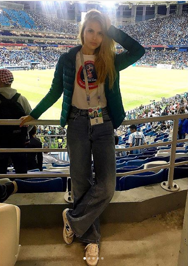 Фанатка на матче Аргентина-Хорватия в Нижнем Новгороде. Фото Instagram natalya_kuznetsova
