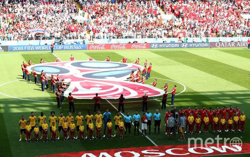 Перед началом матча. Фото Getty
