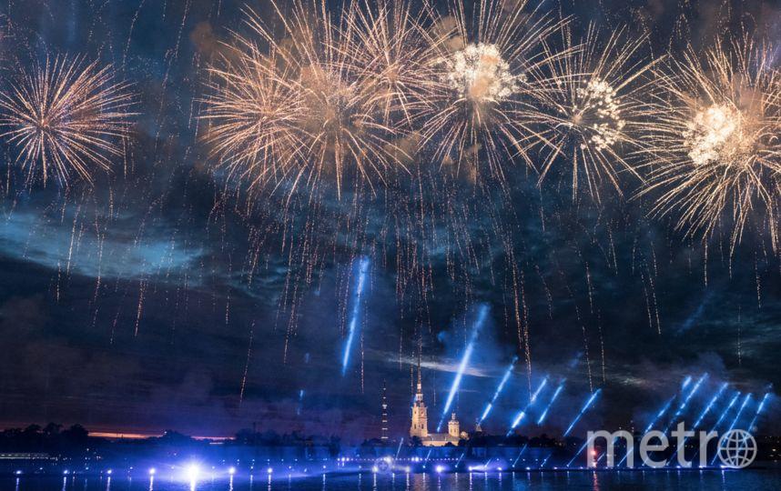 "Алые паруса - 2018. Фото Святослав Акимов., ""Metro"""