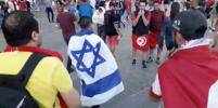 Тунисские фанаты в центре Москвы устроили травлю болельщика из Израиля