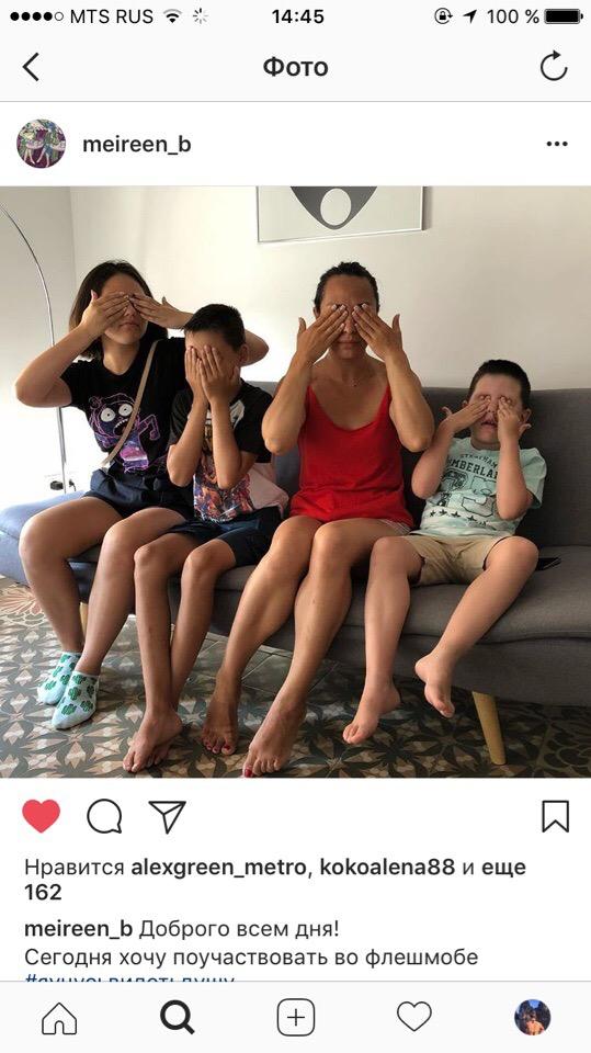 meireen_b выложила фото со своими детьми.