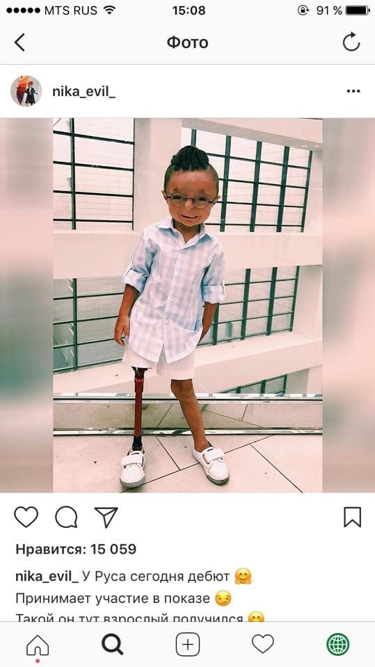 Несмотря на пороки развития, Рустам – весёлый и энергичный мальчик с отличным чувством юмора. О его шутках и вообще интересных событиях из его жизни мама Ника рассказывает в своём Instagram. Фото nika_evil