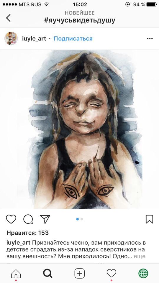 iuyle_art нарисовала Рустама с закрытыми глазами.