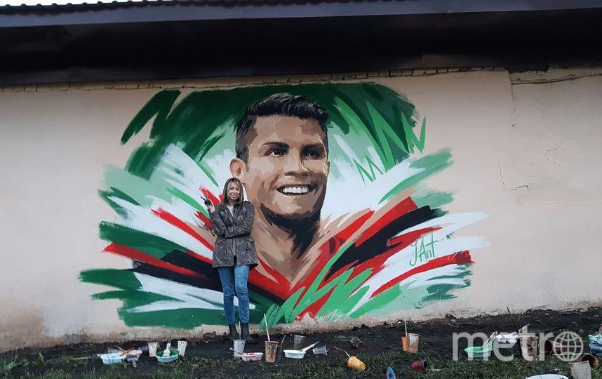 Художник - иллюстратор Юлия Антипова нарисовала граффити с Криштиану Роналду. Фото предоставлено Юлией Антиповой.