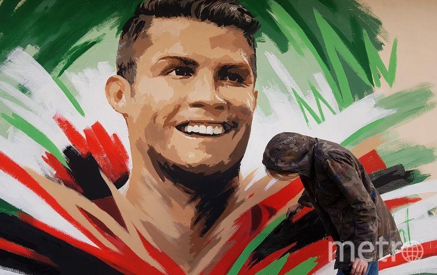 """Граффити с Криштиану Роналду возле """"Мордовии-Арены"""". Фото предоставлено Юлией Антиповой."""