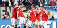 Объявлен стартовый состав сборной России на матч с Уругваем