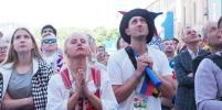 Фан-зона в Петербурге переполнилась перед матчем Россия - Уругвай