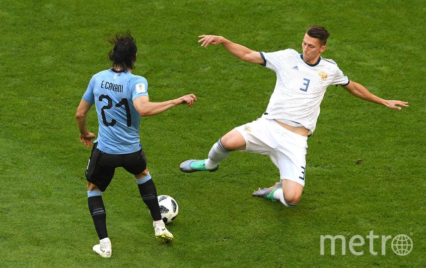 Россия - Уругвай. Фото Getty