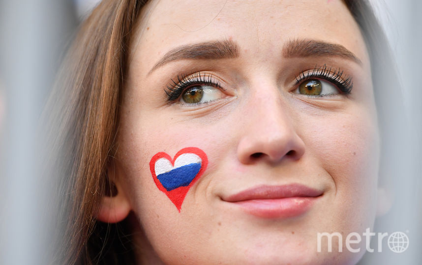 Болельщики сборной России поддерживают команду. Фото AFP