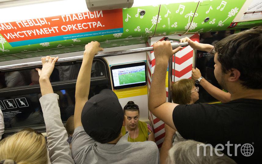Москвичи болели за Россию даже под землёй. Фото Василий Кузьмичёнок