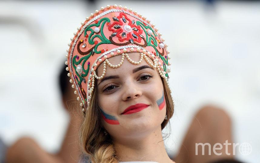 Болельщица матча Нигерия – Исландия. Фото AFP