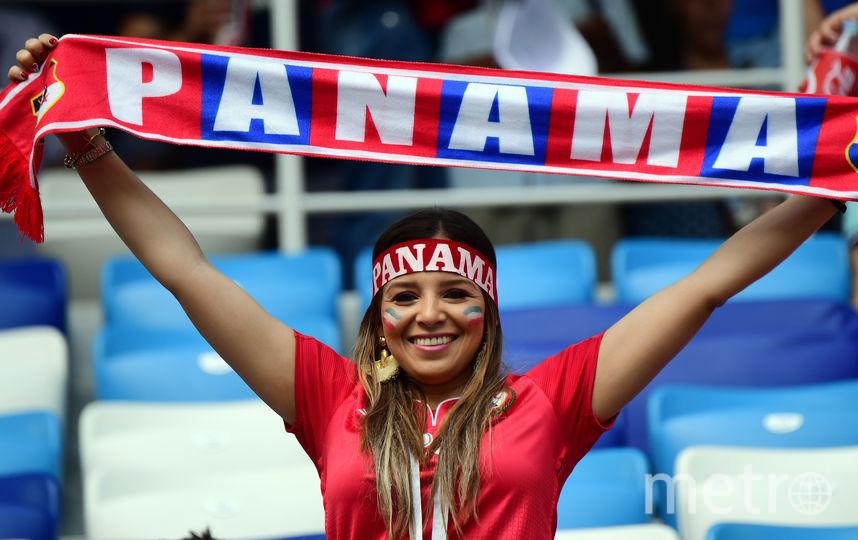 Болельщица из Панамы. Фото AFP