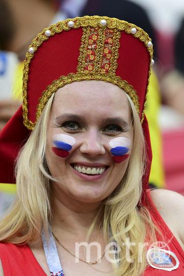 Болельщица из Польши. Фото AFP