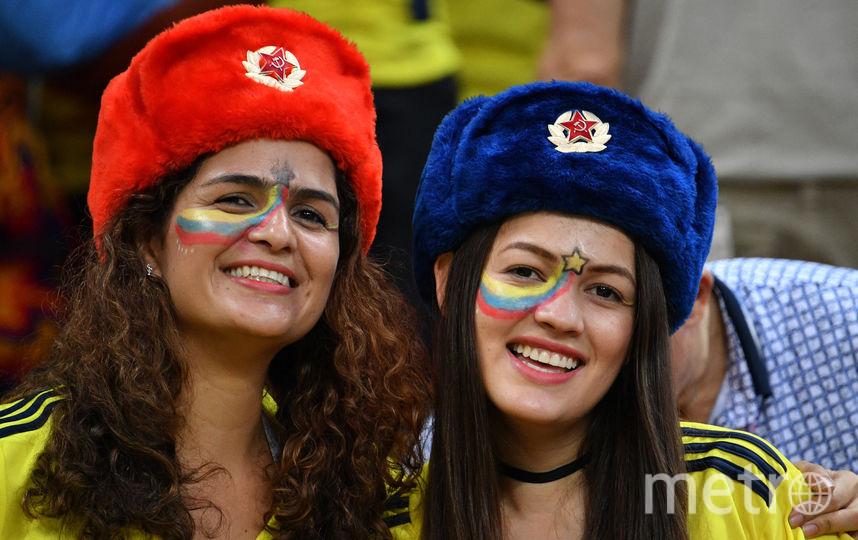 Болельщицы из Колумбии. Фото AFP