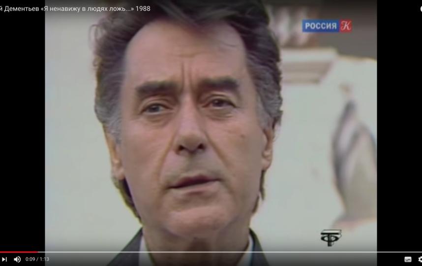Андрей Дементьев, 1988 год. Фото Скриншот Youtube