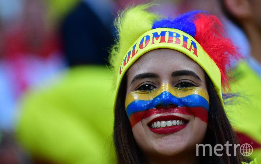 Болельщица из Колумбии. Фото AFP