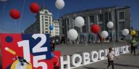 «Хочу, чтобы мои дети росли в Новосибирске»