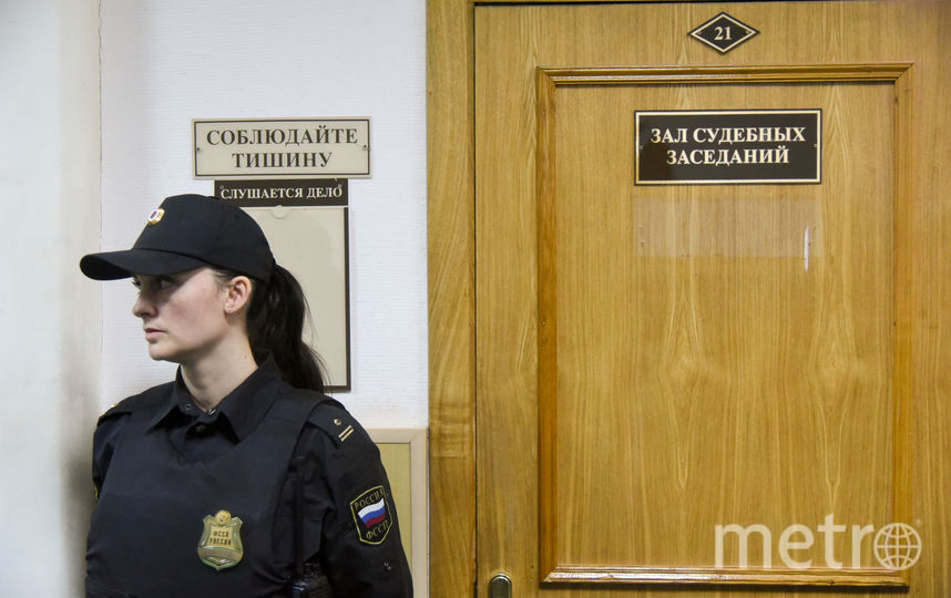 "Суд. Фото Василий Кузьмичёнок, ""Metro"""