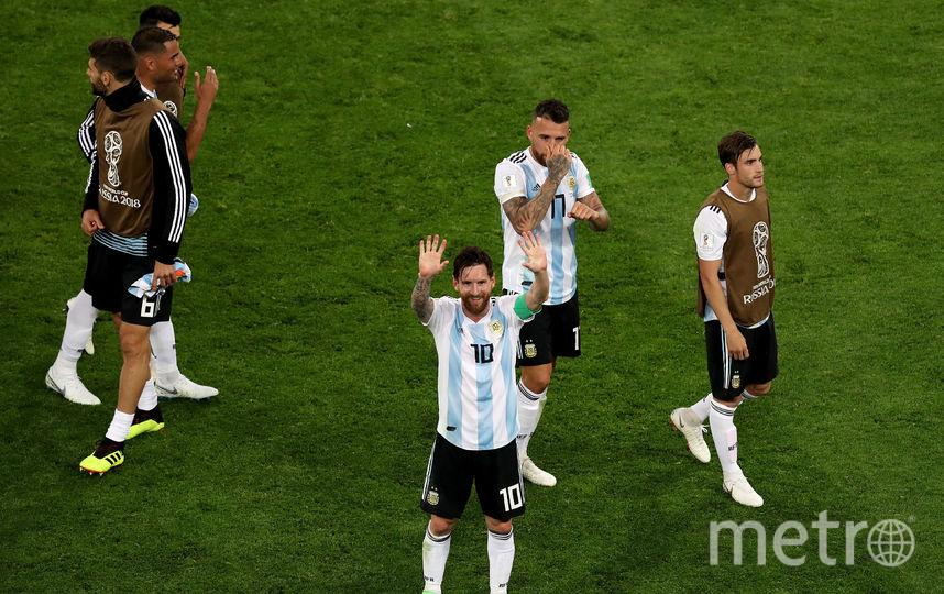 Аргентина - Нигерия. Фото Getty