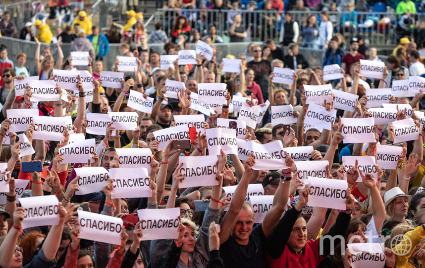 """Фестиваль """"КИНОпробы. Solstice 2018"""". Фото ПРЕДОСТАВЛЕНЫ ПРЕСС-СЛУЖБОЙ ФЕСТИВАЛЯ"""