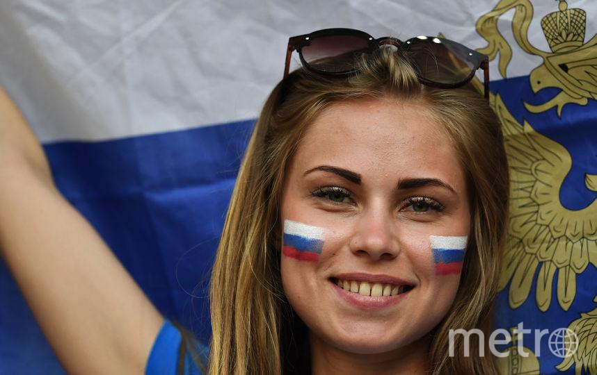 Болельщица матча Уругвай – Россия. Фото AFP