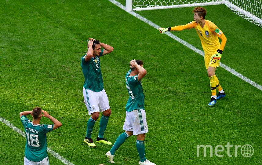 Германия вылетела с чемпионата мира на групповой стадии. Фото AFP