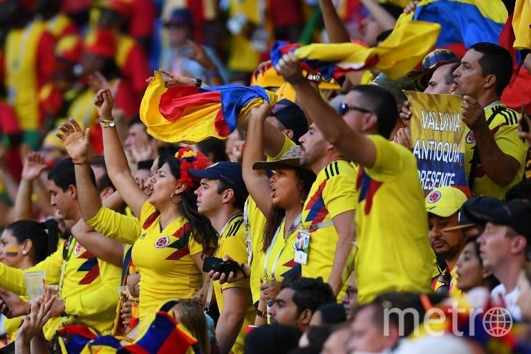 Колумбийские болельщики празднуют успех. Фото AFP