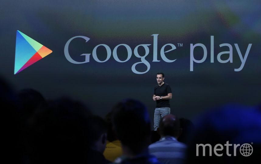 Специалисты компании McAfee обнаружили более десятка заражённых вирусом приложений в официальном магазине Google Play. Фото Getty