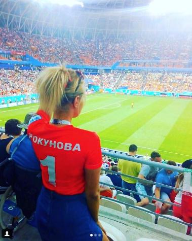 Болельщица матча Панама – Тунис. Фото Instagram/daria_rokynova