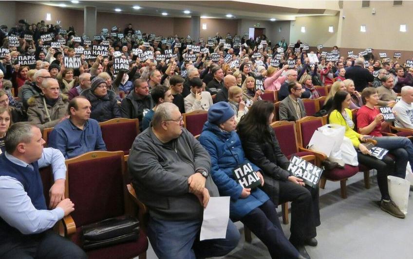 Собрание инициативной группы в защиту парка Интернационалистов. Фото Предоставлено активистами