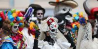В центре Москвы празднуют мексиканский