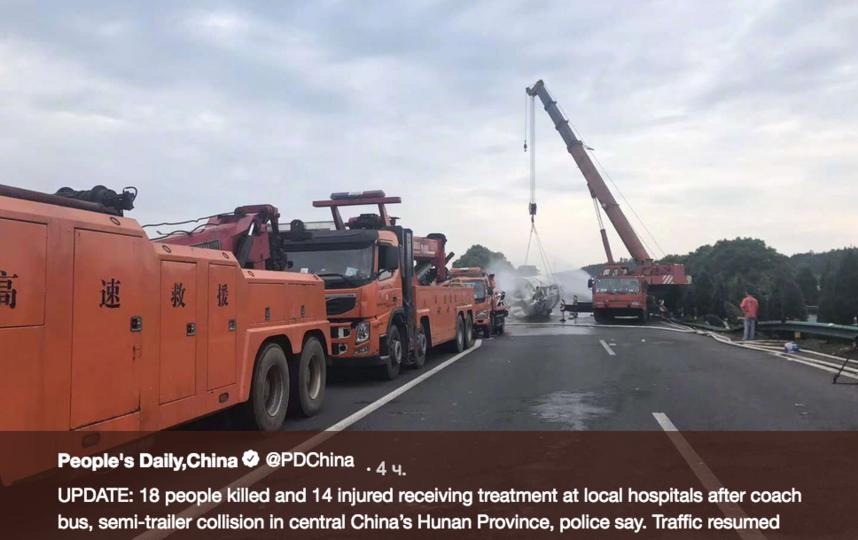 В Китае в результате крупного ДТП погибли 18 человек. Фото скриншот twitter.com/PDChina