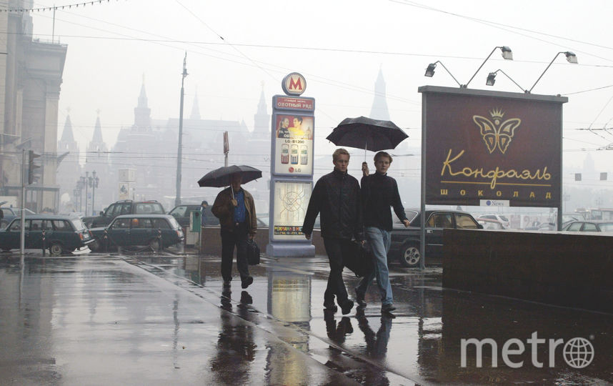 МЧС продлило до конца 1 июля предупреждение о грозах и дождях в Москве. Фото Getty