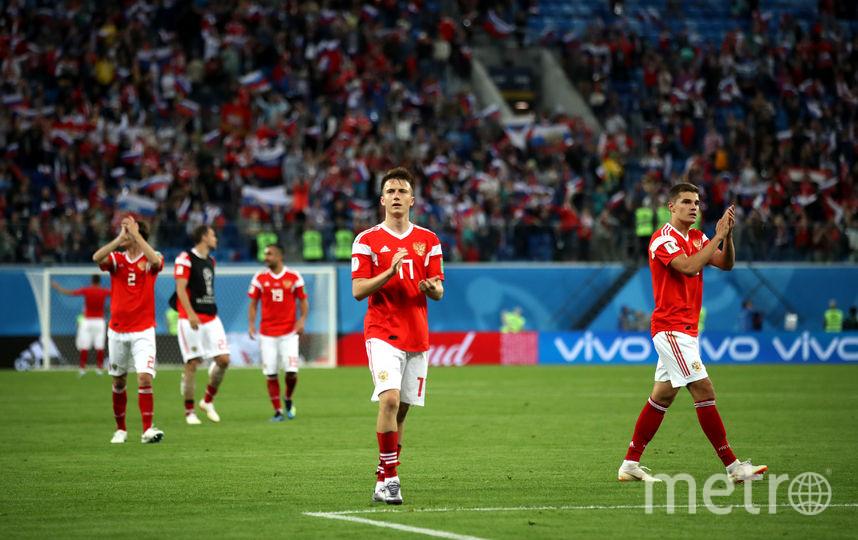 Британская пресса была впечатлена игрой российского футболиста. Фото Getty