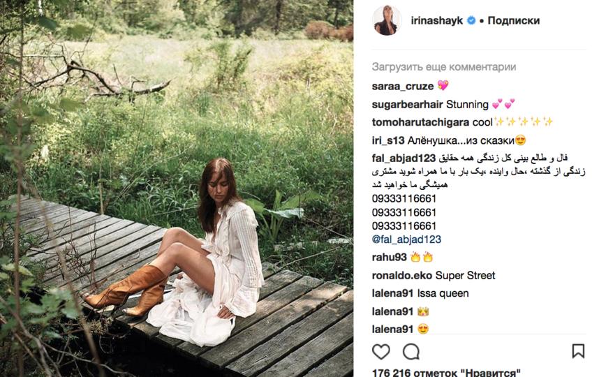 Ирина Шейк, фотоархив. Фото скриншот https://www.instagram.com/irinashayk/