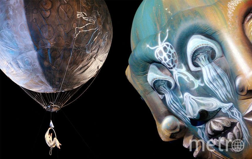 Les Plasticiens Volants. «Космическая Одиссея». Фото Предоставлено организаторами
