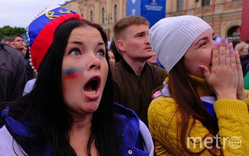 """Болельщики в Петербурге праздновали всю ночь. Фото Святослав Акимов, """"Metro"""""""