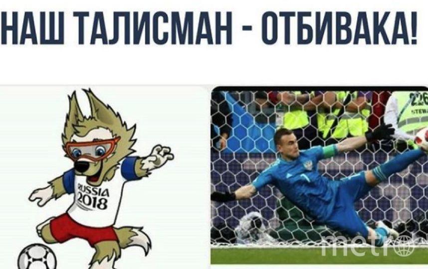 Игорь Акинфеев - герой матча Россия-Испания.