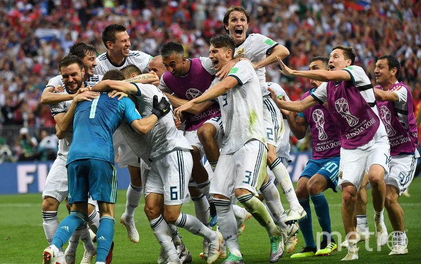 Сборная России празднует победу в матче с испанцами. Фото AFP