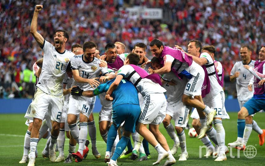 Российская сборная после выигрыша в матче с Испанией 1 июля 2018 года. Фото Getty