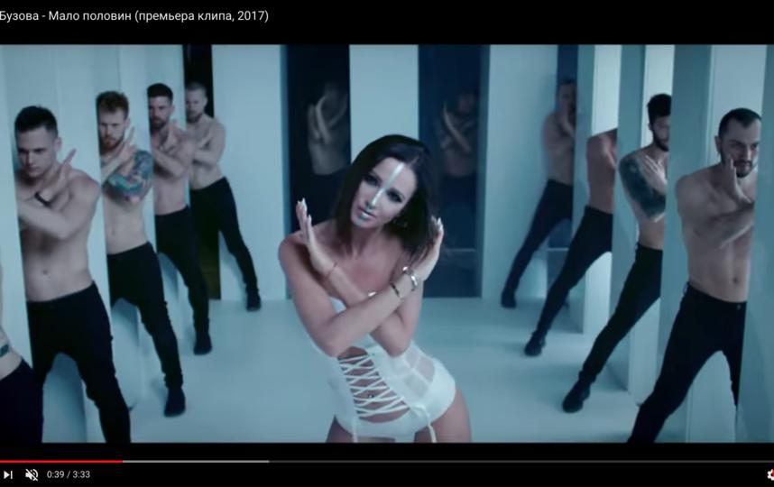 "Кадр из клипа на песню ""Мало половин"". Фото Скриншот Youtube"