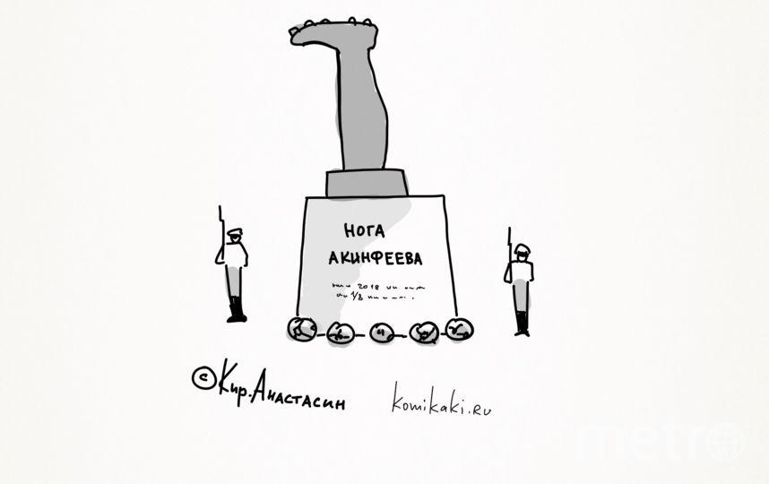 """Картина """"Нога Акинфеева"""". Фото Предоставлено Кириллом Анастасиным (Instagram @innubis)"""